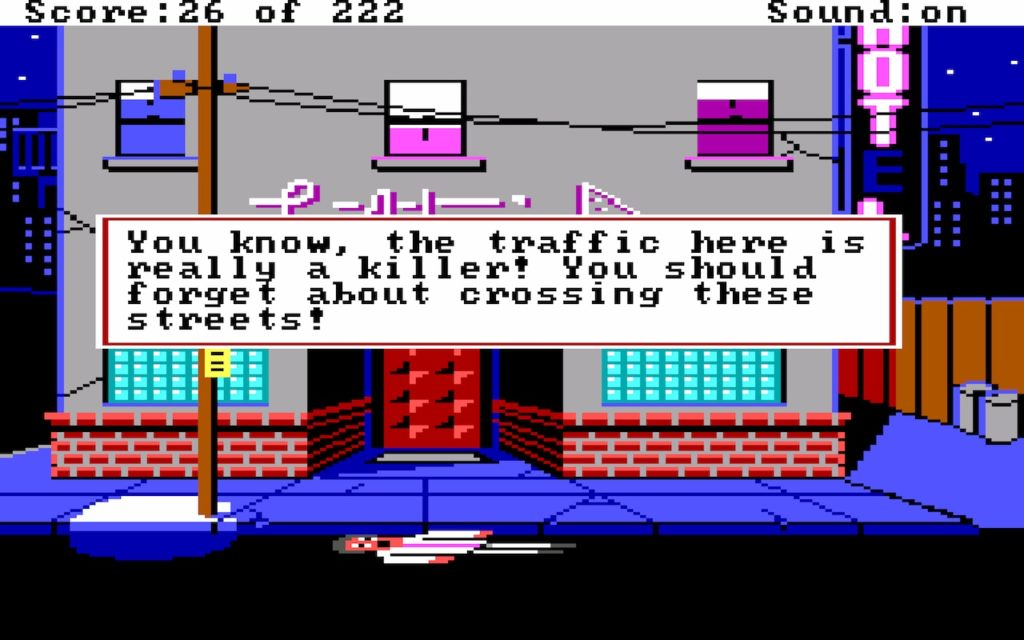 Leisure Suit Larry in the Land of the Lounge Lizards #07