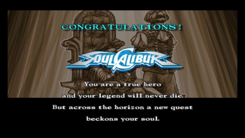 SoulCalibur #12